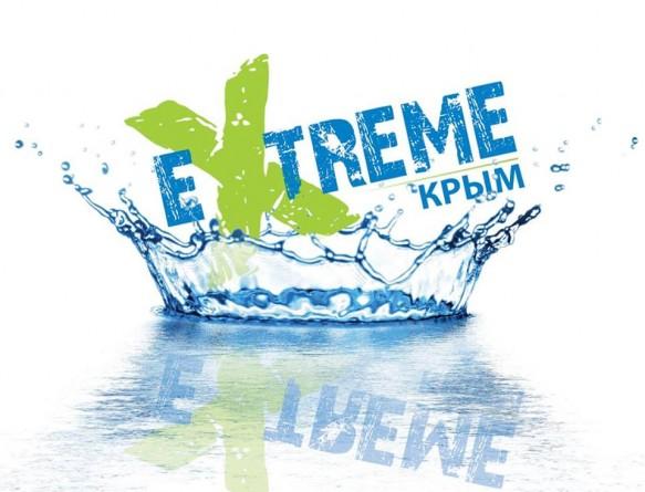 """Магазин """"Extreme Крым"""""""