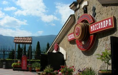 Экскурсия с дегустацией на Массандровском винзаводе