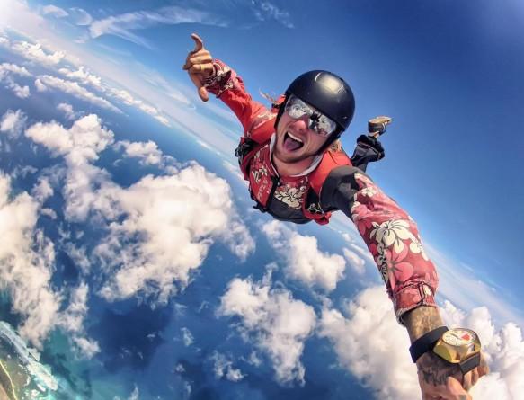 Прыжок с парашютом (индивидуальный)